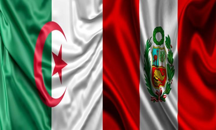 Journée d'information sur le Pérou, 16 Avril 2018.
