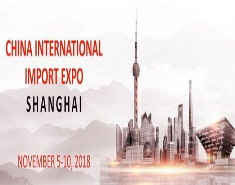 Salon International des Importations de Shanghai (Chine).