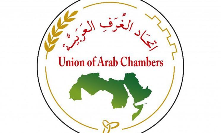 Questionnaire GZALE (Grande Zone Arabe de Libre Echange).