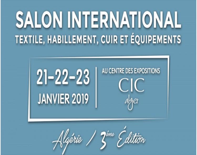 3ème édition du salon TexStyle-Expo