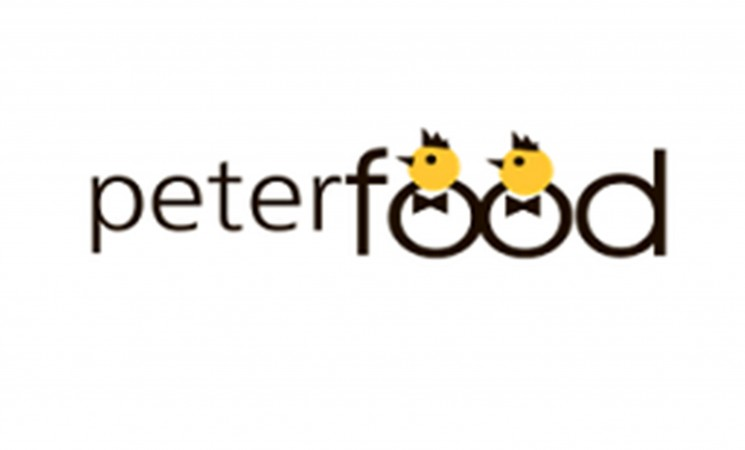27ème Salon International de l'agroalimentaire « PETERFOOD 2018 »