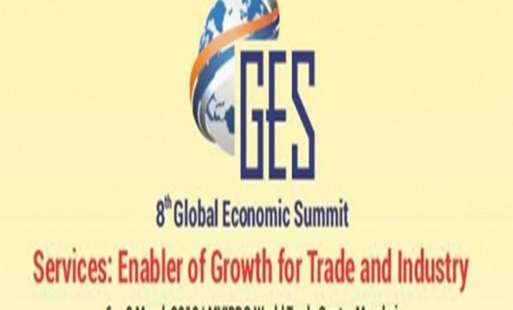 8ème Sommet Economique Mondial «GES 2019»