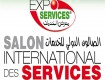 Salon International des Services «Perspectives et Développement».