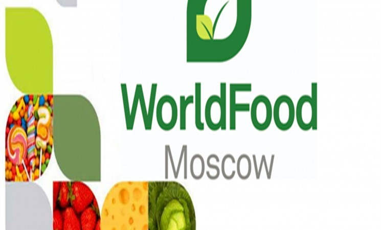Salon International de l'Agroalimentaire «World Food Moscow».