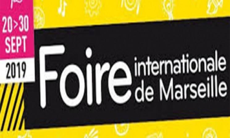 95ème édition de la foire internationale de Marseille.